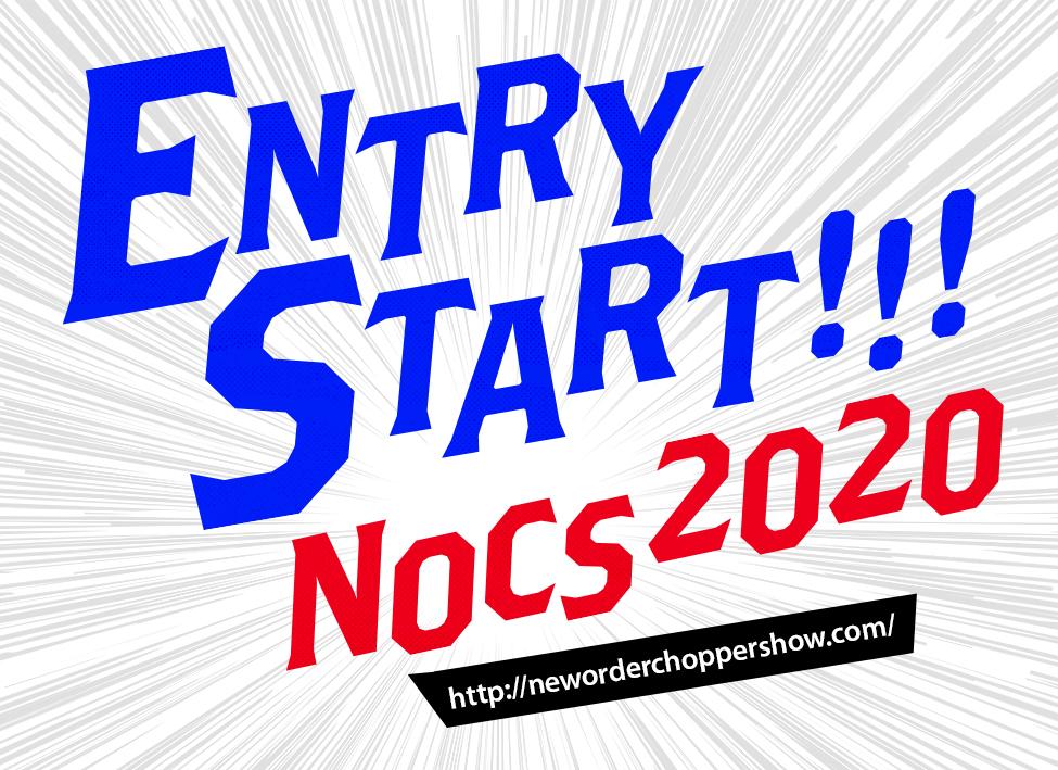entry2020
