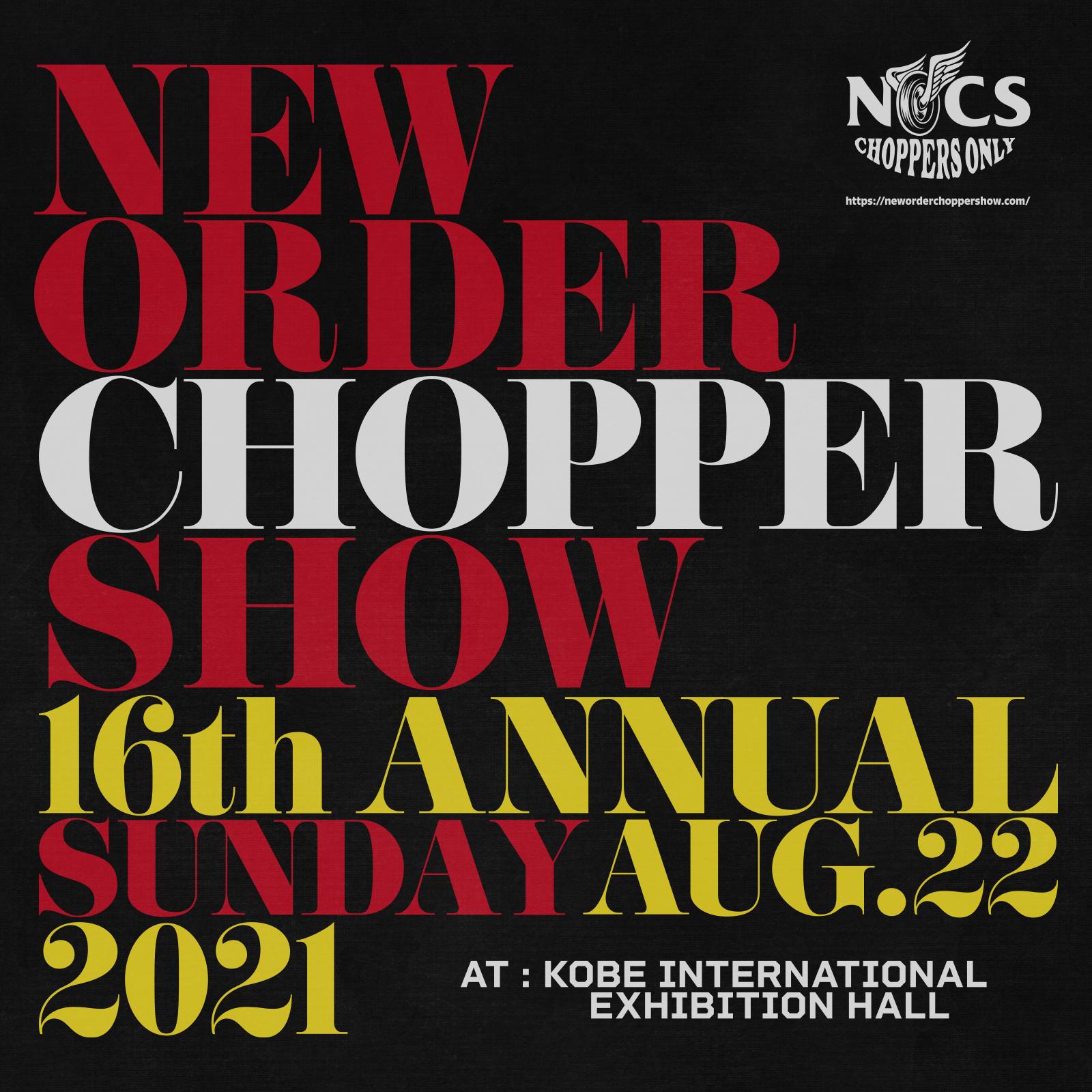 NOCS2020_banner