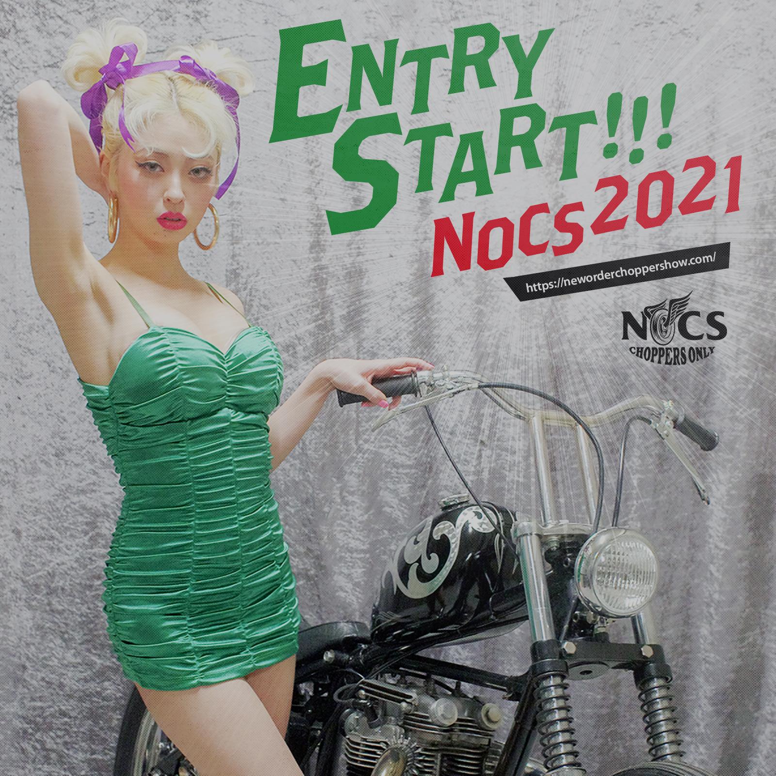 entry2021