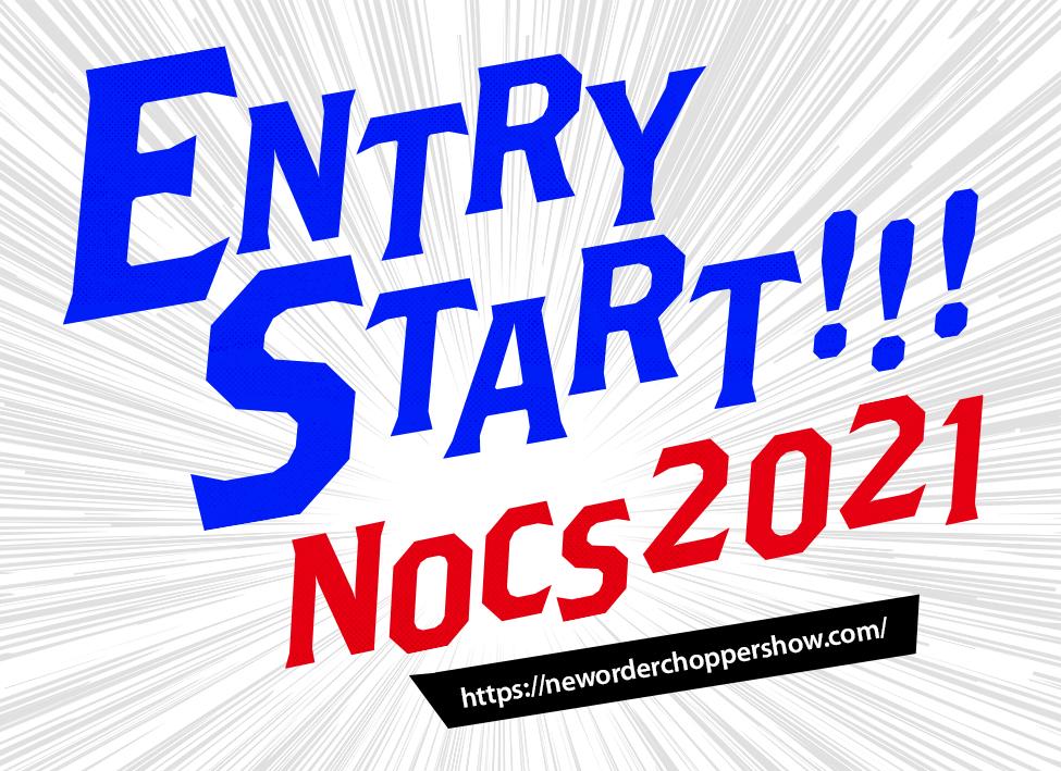 entry2021 2