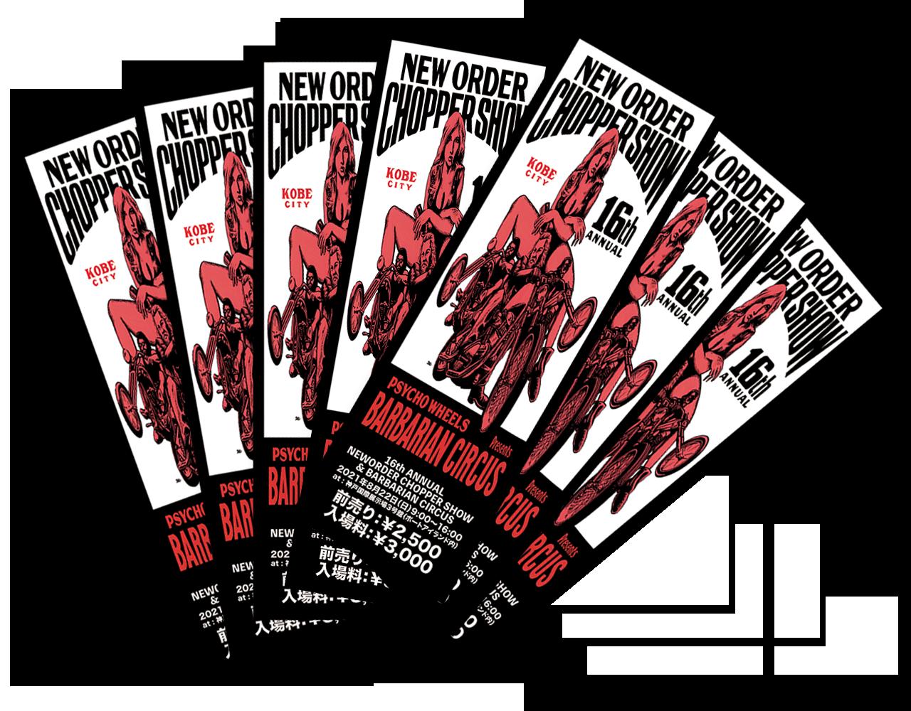 NOCS2021_Ticket_front