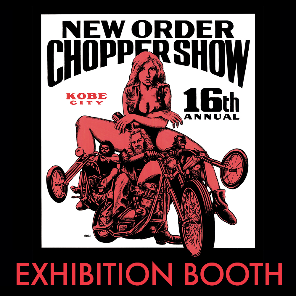 booth2021